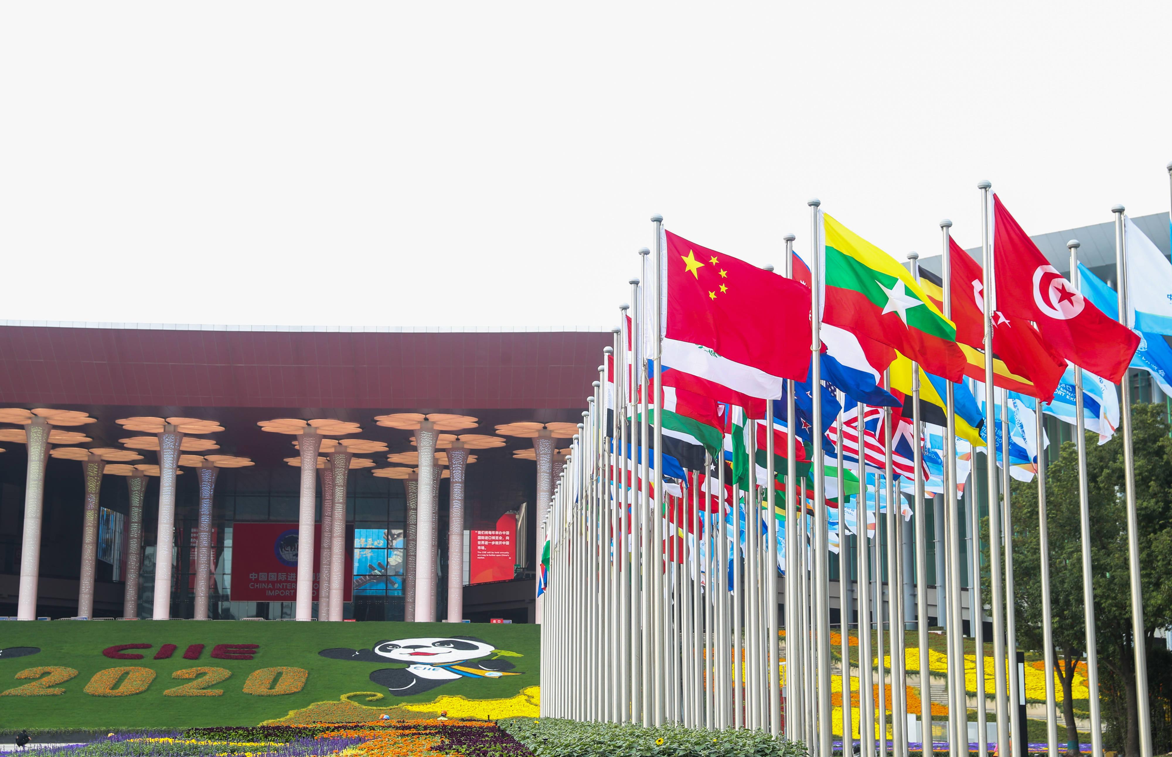 一诺千金创未来――第三届中国国际进口博览会观察
