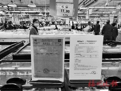 进口与国产冷链食品分开卖 必须的