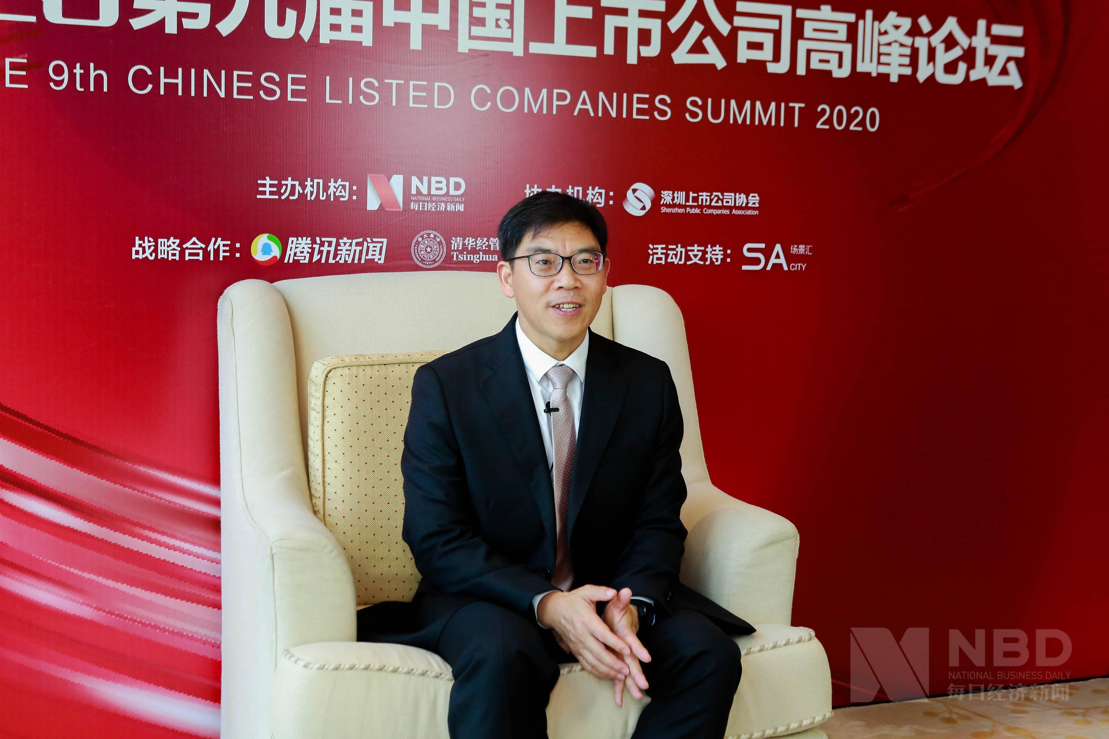 专访高能环境执行董事长凌锦明:疫情重压下 预计仍可完成年度经营目标