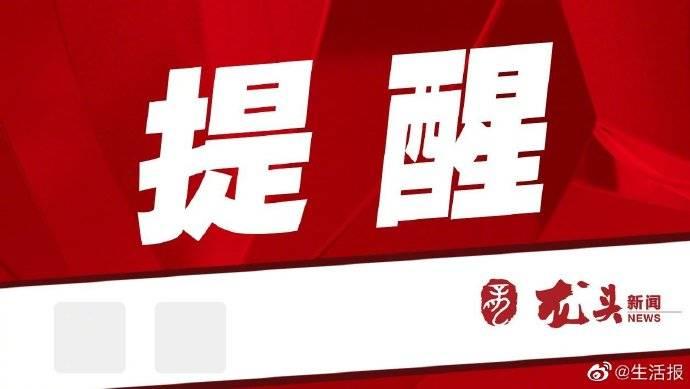 """哈尔滨市政府""""惠农补贴""""活动结束"""