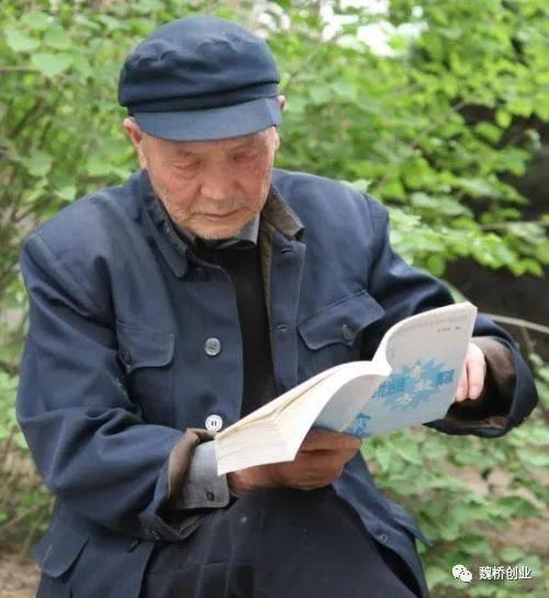 读书的风景