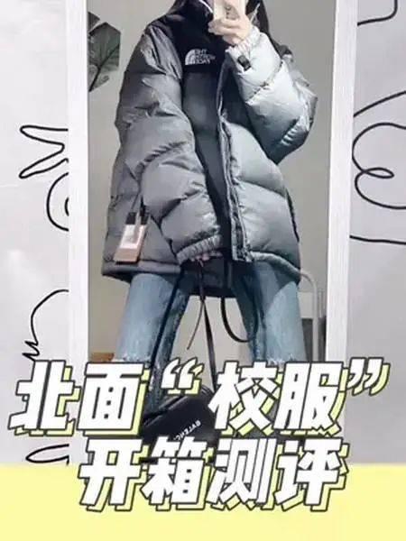 """""""加拿大鹅卖断货""""上热搜!上海还真的有一堆人在排队!羽绒服鄙视链 侬晓得伐? 爸爸 第21张"""