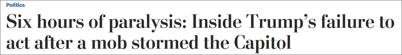 美媒:面对骚乱中多人求助,特朗普却忙着看直播