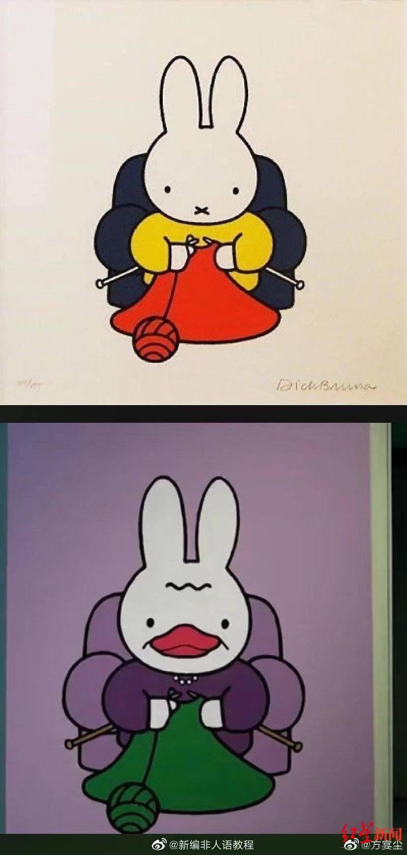 广美专家教授否定剽窃米菲兔:全部公共性标记全是艺术大师写作的