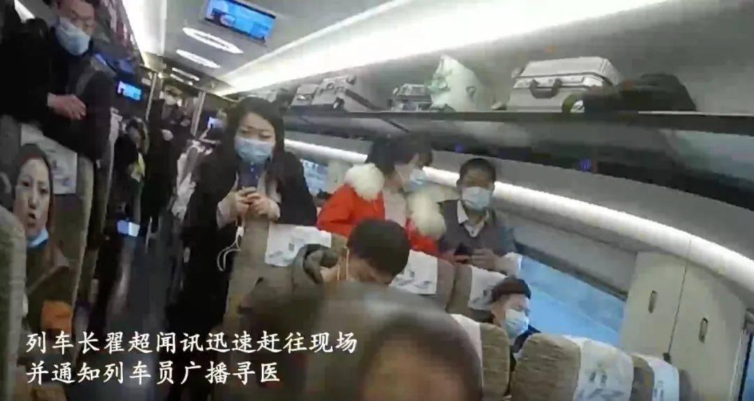 高铁上抢救婴儿的4名学生,找到了!