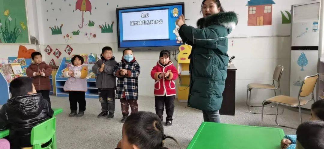 屏山镇中心幼儿园开展疫情防控教育