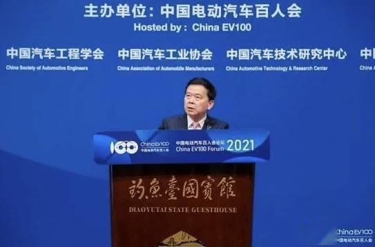 广汽曾庆洪:2025年实现特定场景下L4级智能驾驶商业运营