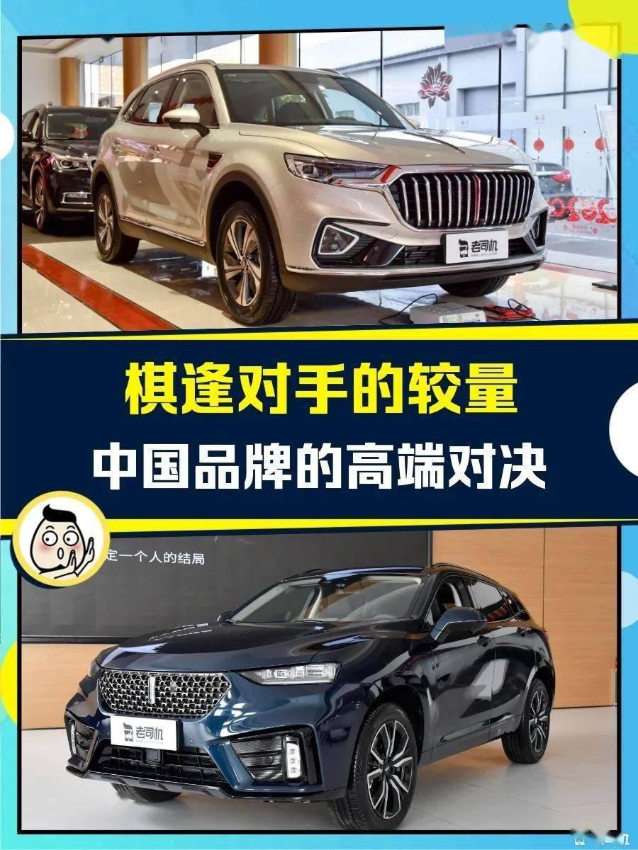 19万就能买到的中型SUV!比Q5和X3都豪华。这是中国的豪车。