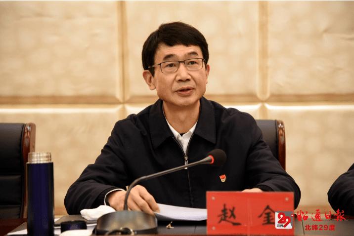 昭通市委常委班子召开2020年度民主生活会