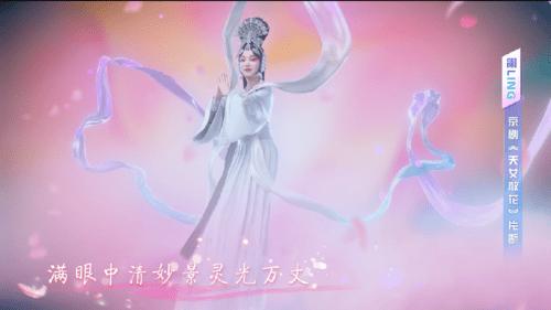 国风虚拟偶像翎登央视《华彩少年》舞台 AI演绎传统文化自信