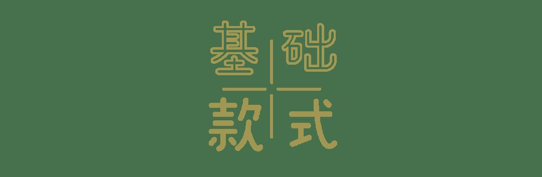 宝宝穿衣指南丨22 款单品,感冒 byebye~