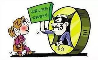 傻女!广东17岁女孩1.5万卖卵,双侧卵巢破裂重伤!