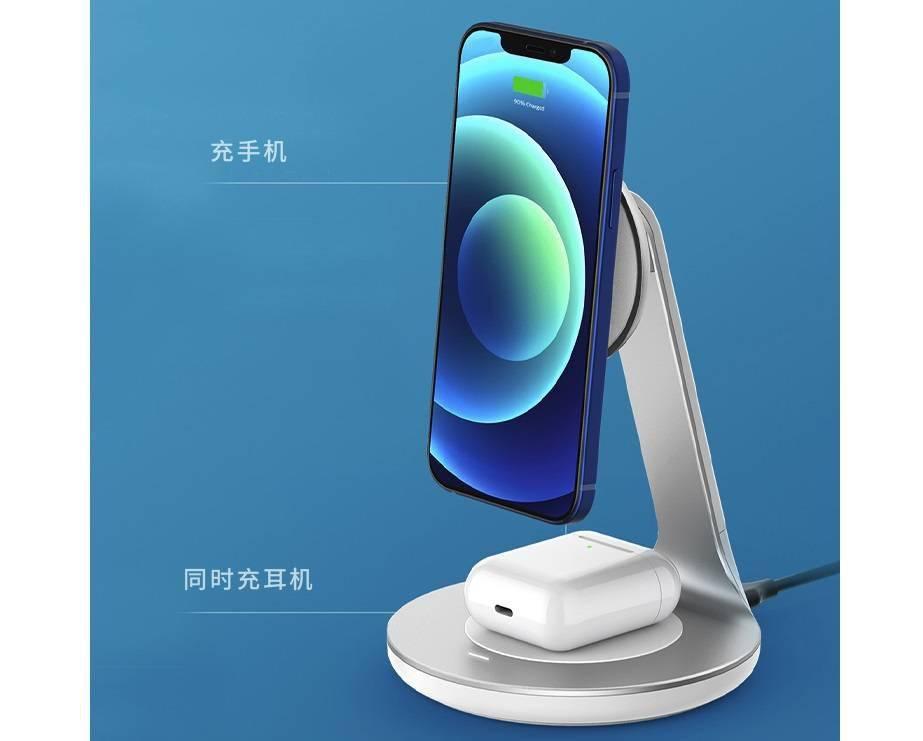 Anker 推出苹果二合一磁吸无线充电器:售价 328 元