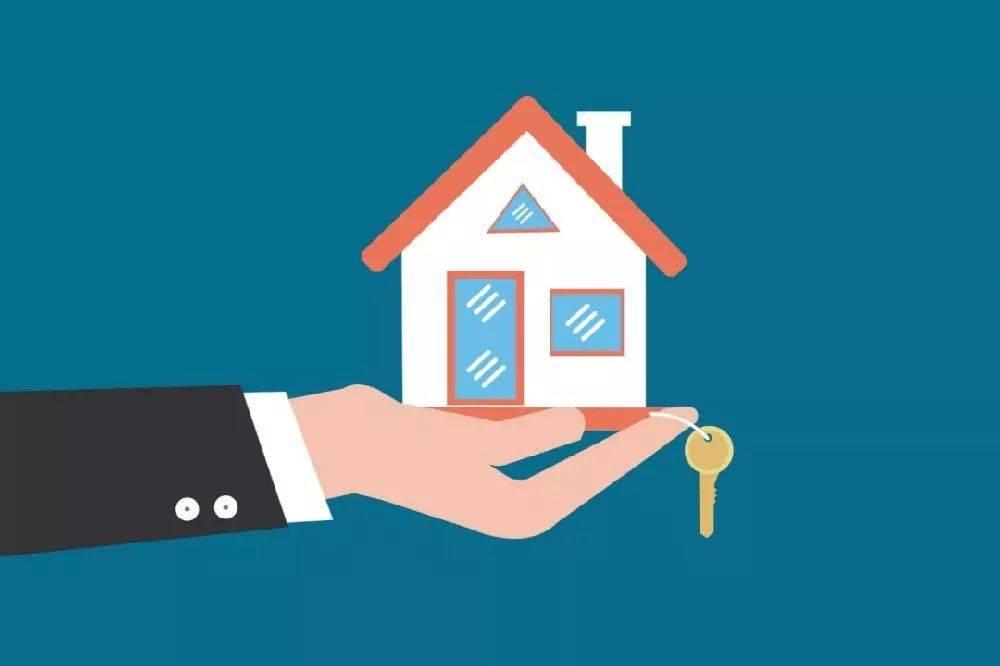央行调查:过去一年你的收入增加了吗?房价一季度还涨不涨?