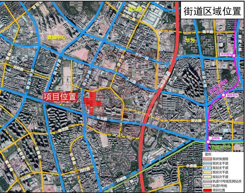 14万平住宅+6万平商业+24班学校!民治万众生活村旧改规划