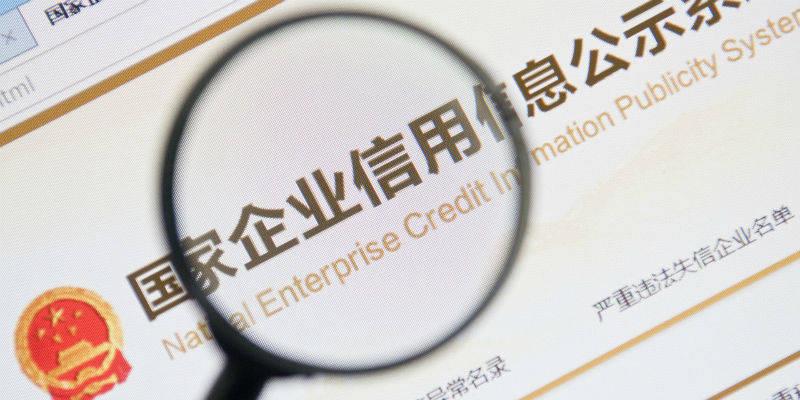 信用减值损失加速暴露 方正证券去年计提金额超7亿元
