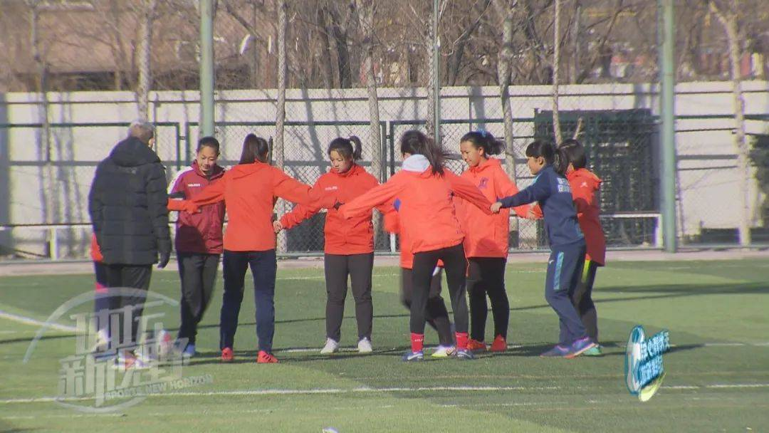【青少年足球报道】天津足球女孩们的三九天