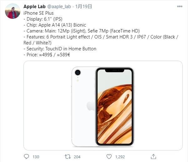 3299?iPhone SE Plus曝光:外观配置全面升级