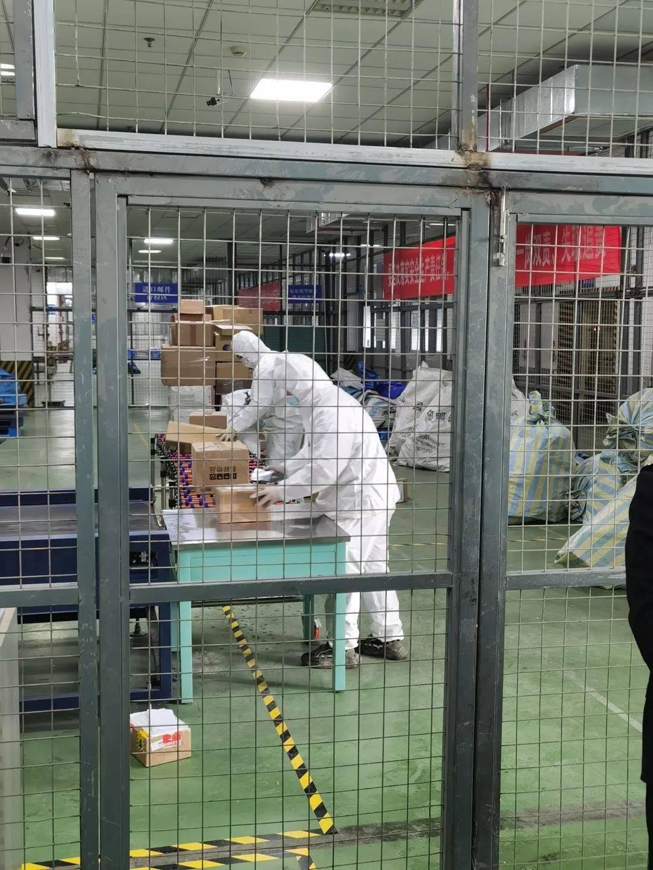 苏州市邮政管理局局进一步加强国际进口邮快件疫情防控工作