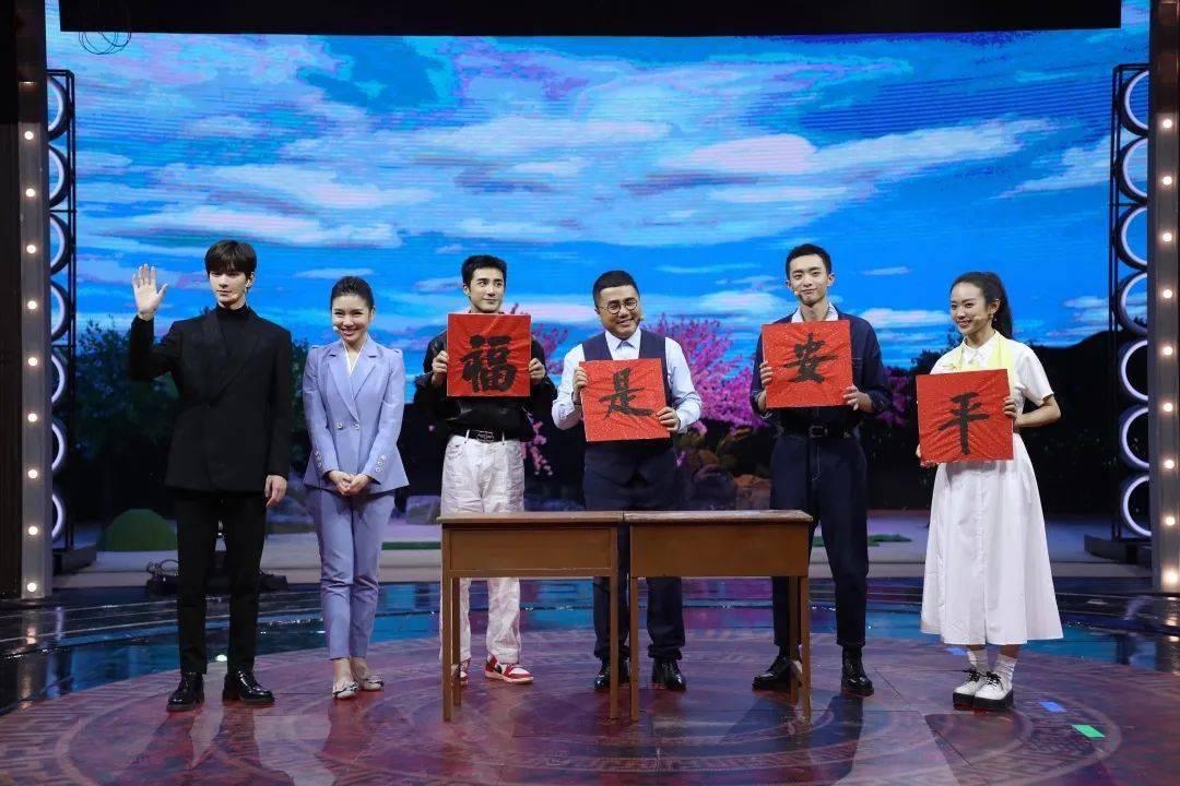 《天顺平台招商直属山海情》收官在即,众主创再次做客《大戏看北京》