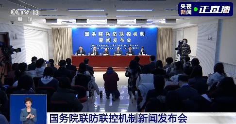 国家卫健委:春节返乡需持7日以内核酸阴性证明!