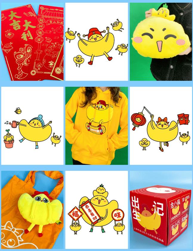 《【天游测速注册】牛娃迎春,亲子同乐,今年过节,这么玩!》