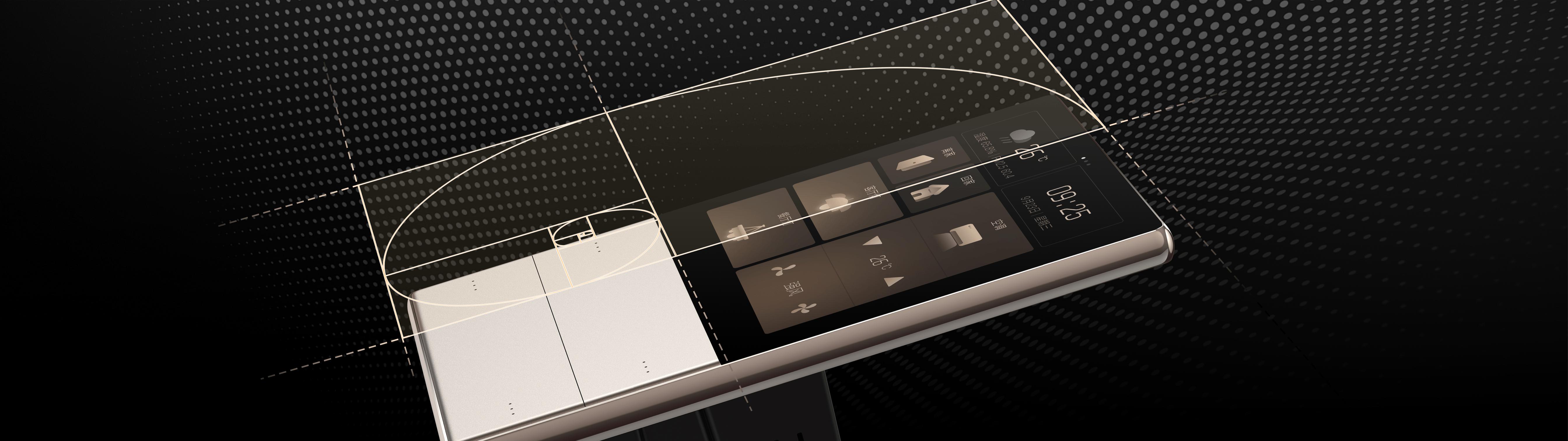 建设黑科技加持!恒大旗下星络家居发布全新智能空间产品