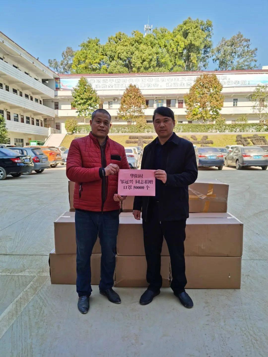 赞!五华阿哥为家乡捐赠5万个口罩