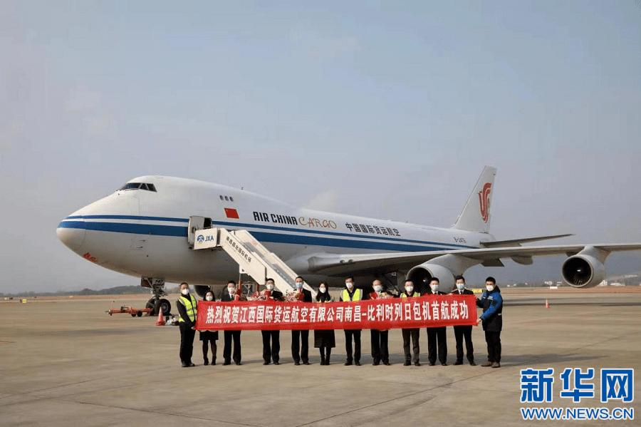 江西省首家本土基地国际货运航空公司完成首航