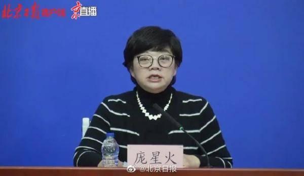 北京通报新增确诊病例详情,大兴有宠物家庭可留一人居家隔离