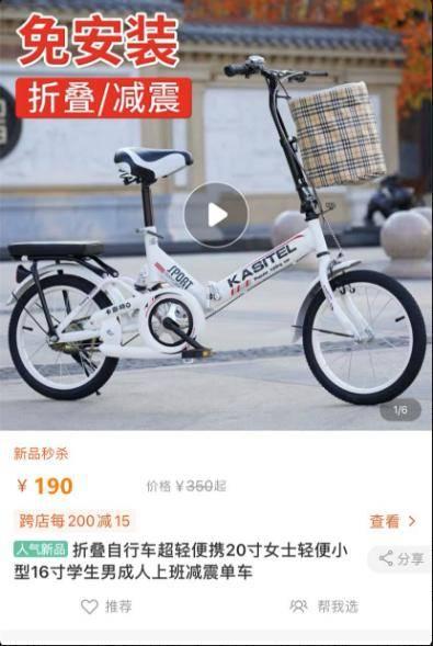 上海市一男子偷了辆童车价值190元 花188元快递公司回老家被抓