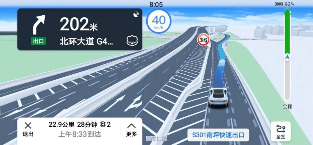 高德地图 Beta 手机端车道级导航全新升级:高清展示真实道路场景