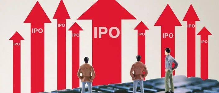 文旅丨超10家旅企冲刺上市,谁能叩开IPO大门?