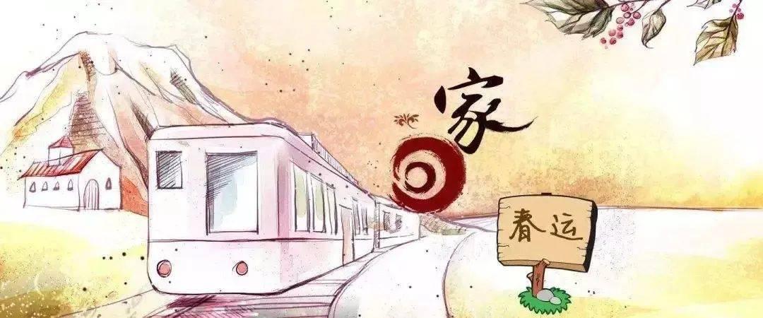 关于春节过年,最新通知!
