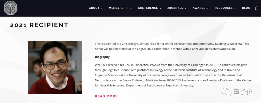 14岁上大学,29岁拿下教职,如今这位华裔学者拿下Jeffrey Elman大奖