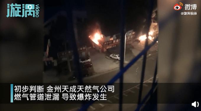 大连燃气管道爆炸已致3死8伤