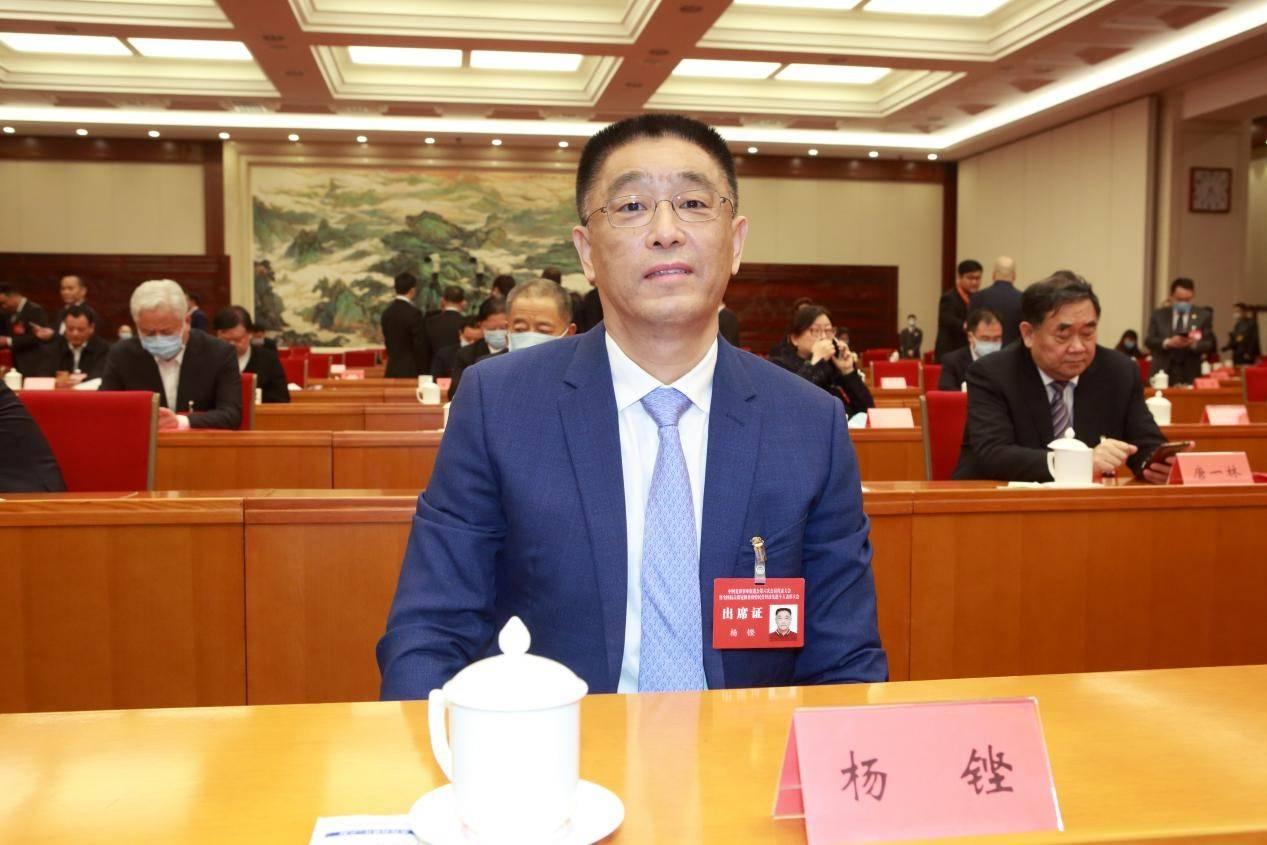 蓝光发展董事长杨铿当选中国光彩事业促进会副会长