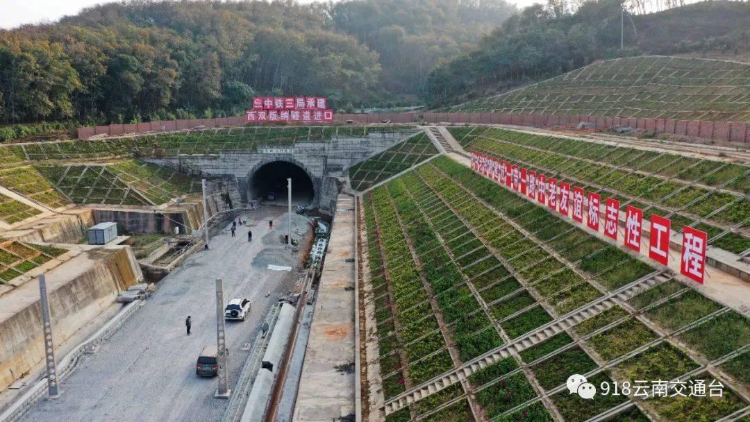 刚刚!这条铁路全线双线隧道全部贯通!