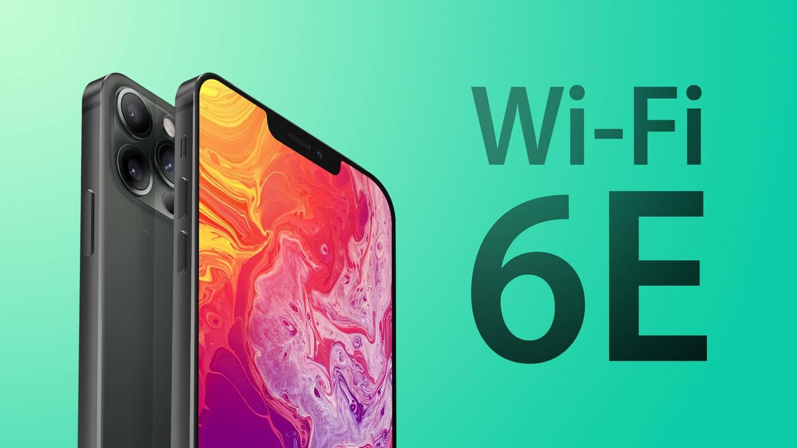 更强性能更低延迟:iPhone 13将支持Wi-Fi 6E