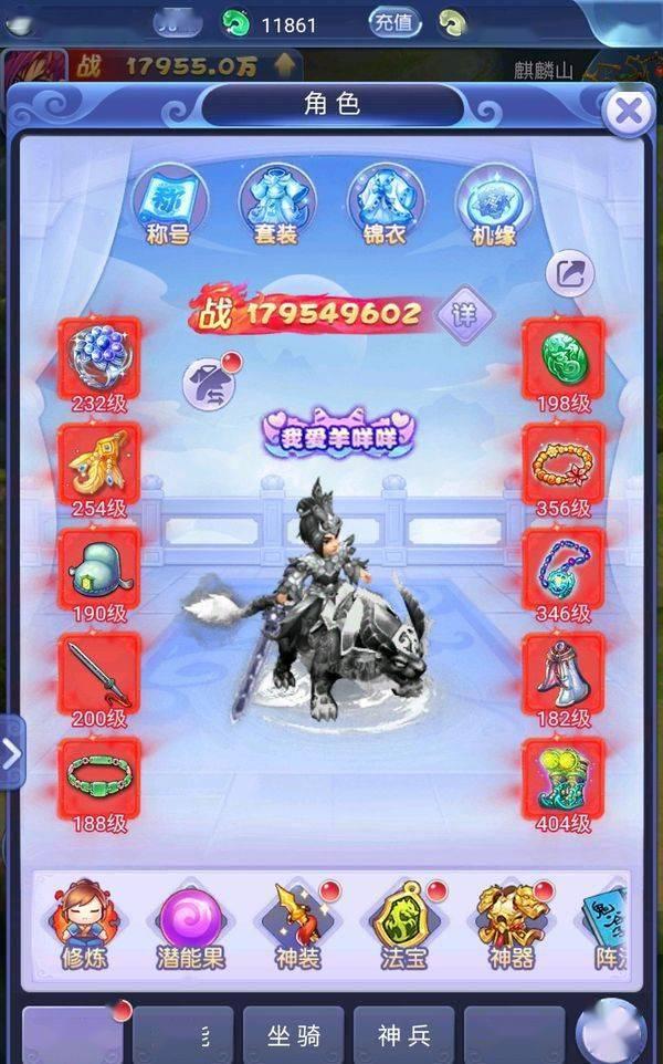 """梦幻西游网页版;老玩家""""入坑""""梦境、经过努力、成为""""大神"""""""