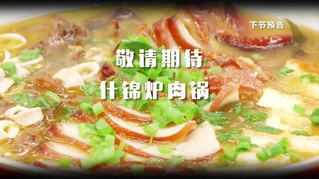 尾牙宴就做这三道菜!寓意生意红火,生活幸福绵长,吃好喝好来年更好!