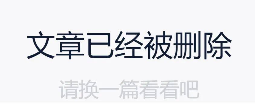 北京定调楼市:因区施策,这些区域或迎来大棒