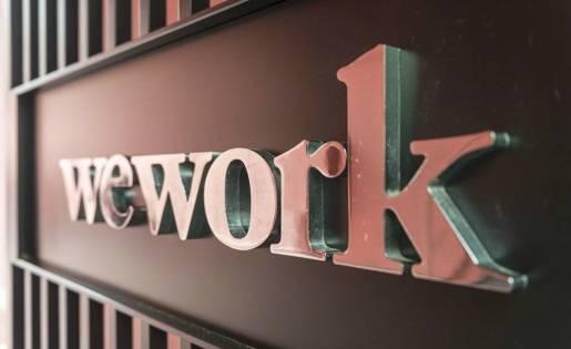 外媒:WeWork打算借壳上市或者100多亿美元