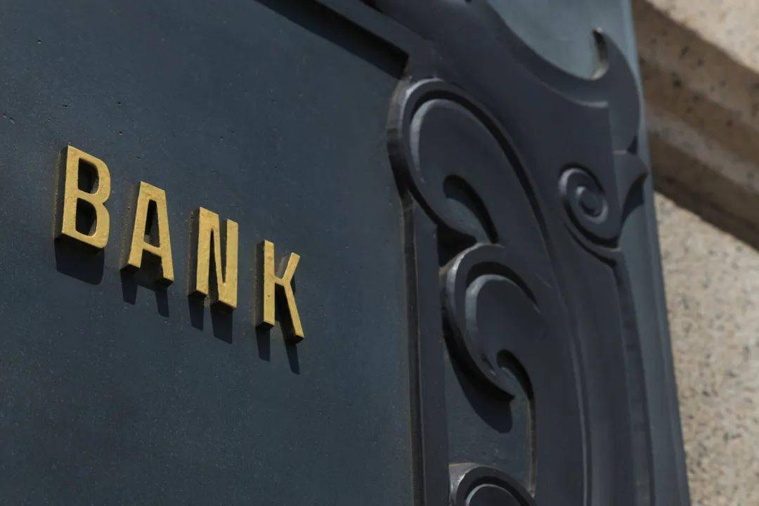 展望| 11未来十年中国银行业的主要趋势