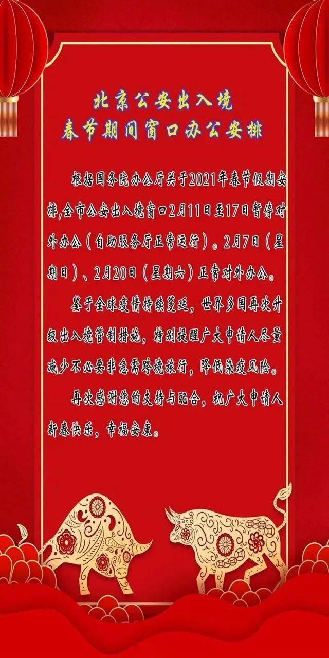 北京公安局人口管理处_北京人口密度分布图