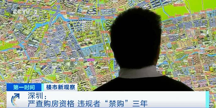 北京、上海、深圳接连出台房贷政策:严查个人信贷资金!