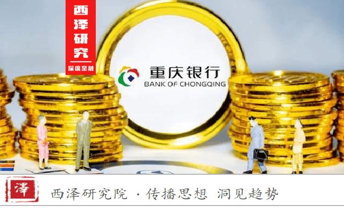 """赵建:强涨停打破""""破咒"""",重庆银行爆银行股?"""