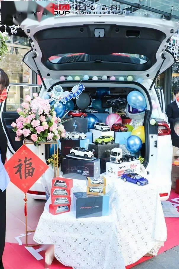 """网红级""""广汽HAPPY牛YEAR市集""""正式开锣,提前和你拜年啦!"""