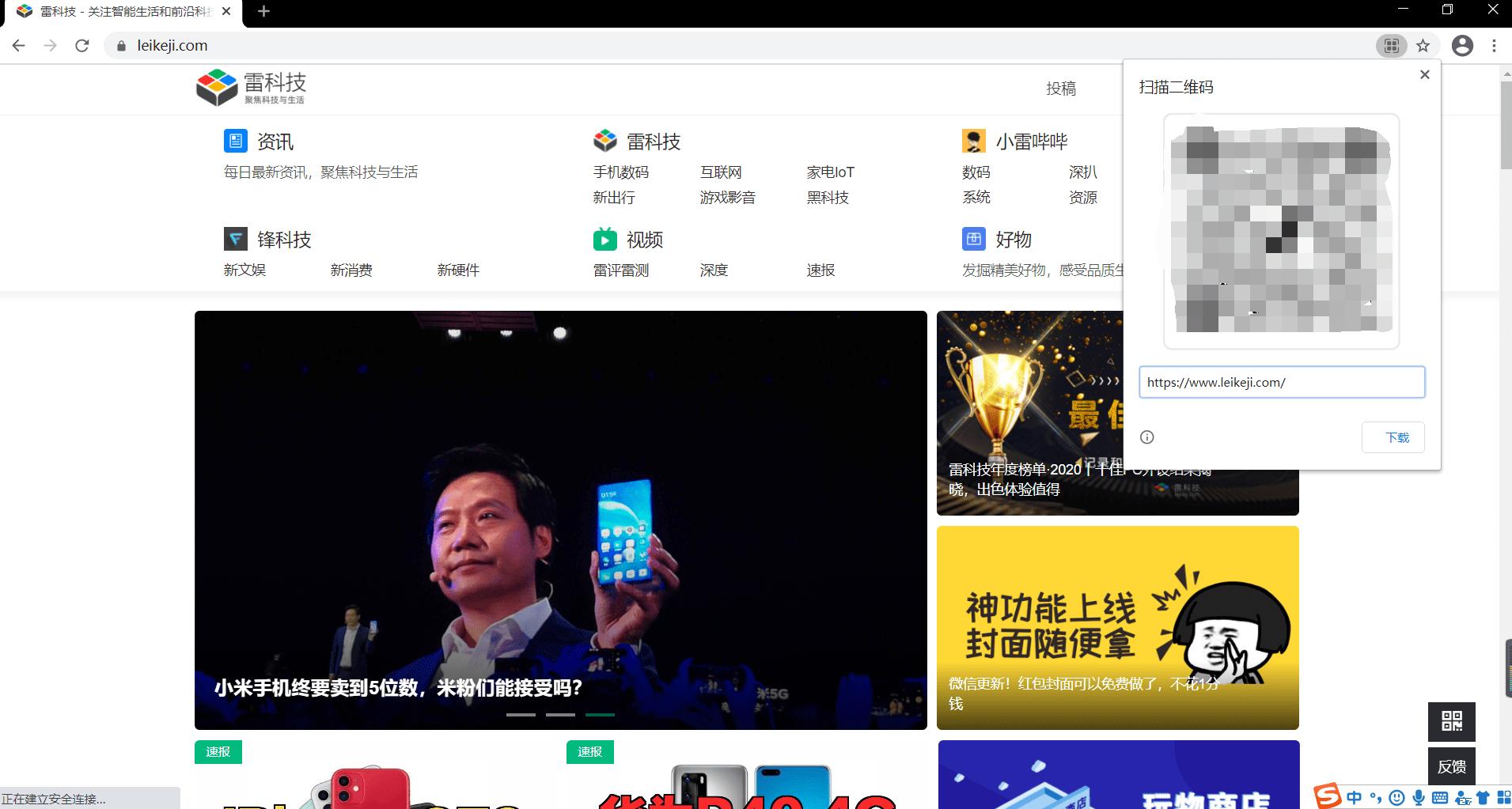 太方便了!谷歌Chrome浏览器新成就上线:这点完