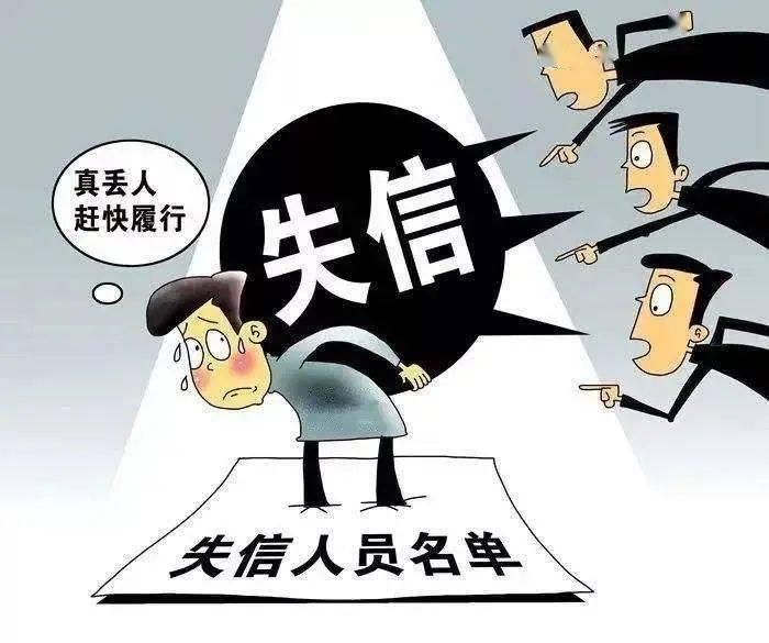 仪陇县人口_102人!仪陇县2021年上半年公开招聘事业单位工作人员公告